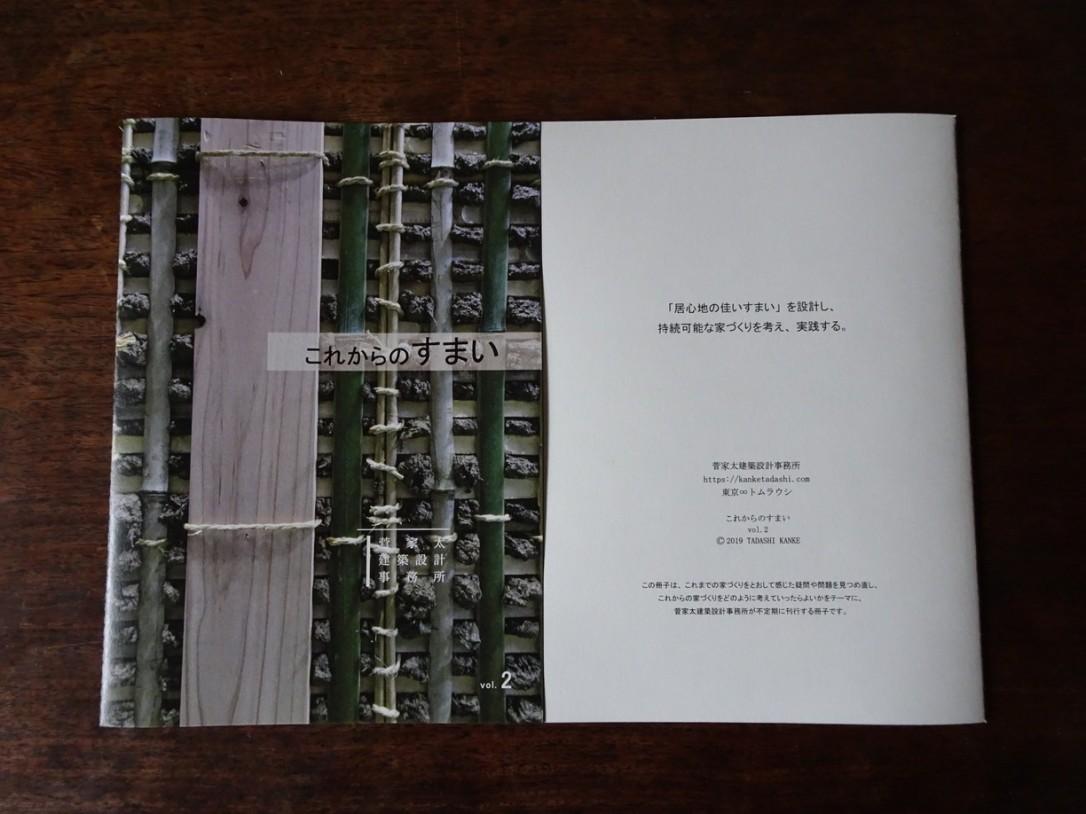 DSC05324 - コピー